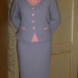 Продам женский костюм, Новосибирск