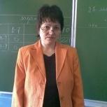 Репетитор по математике на Родниках, Новосибирск