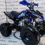 Детский квадроцикл ATV-BOT RAPTOR 125 синий, Новосибирск