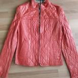 Новая куртка из натуральной кожи, Новосибирск