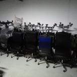 Офисные кресла в отличном состоянии, Новосибирск