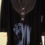 Блузка с принтом, Новосибирск