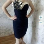 Продам обалденное платье, Новосибирск