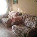 диван, Новосибирск
