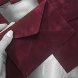 Конверт с треугольным клапаном из переплетного материала Денель С6, Новосибирск
