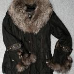 Куртка зимняя на натуральном меху, Новосибирск