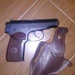 Продам пневматичёский пистолет ПМ 49 с кобурой в хорошем состоянии, Новосибирск