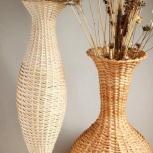 Плетеные вазы, Новосибирск