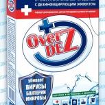 Дезинфицирующий эффект от вирусов, бактерий, плесени от производителя, Новосибирск