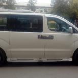 Заказ микроавтобуса (город, межгород) HYUNDAI GRAND STAREX, Новосибирск