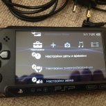 продам Sony PSP, Новосибирск