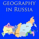 """Книга: """"География туризма в России"""", Новосибирск"""