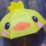 Зонт детский, Новосибирск
