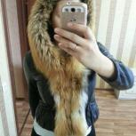 Куртка кожанная, Новосибирск