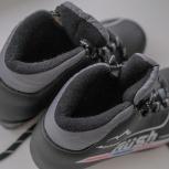 Продам лыжные ботинки р.35, Новосибирск