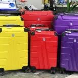 Неубиваемые чемоданы  новая коллекция 2019, Новосибирск