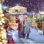Дед мороз и снегурочка!Корпорация праздников, Новосибирск
