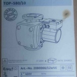 Насос Wilo-TOP-S 80/10 DM (3400/230 V, PN 10), Новосибирск