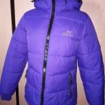 Куртка зима р48, Новосибирск