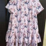 Платье, Новосибирск