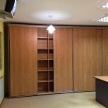 офисная мебель б/у, Новосибирск