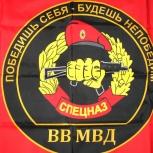 Флаги Спецназа ВВ 90x135, Новосибирск