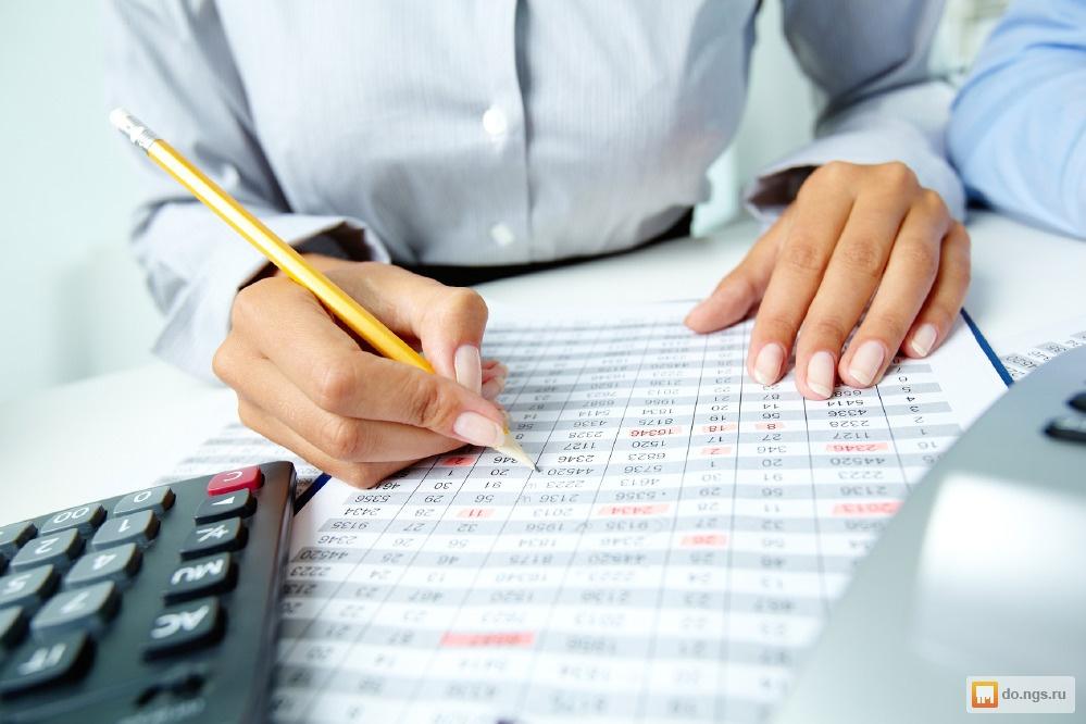 Что такое дистанционное бухгалтерское обслуживание 1с бухгалтерия 8 скачать торрент бесплатно