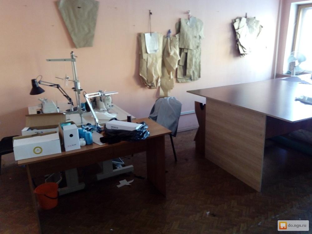 Продажа бизнеса швейое авито ханты мансийск подать объявление