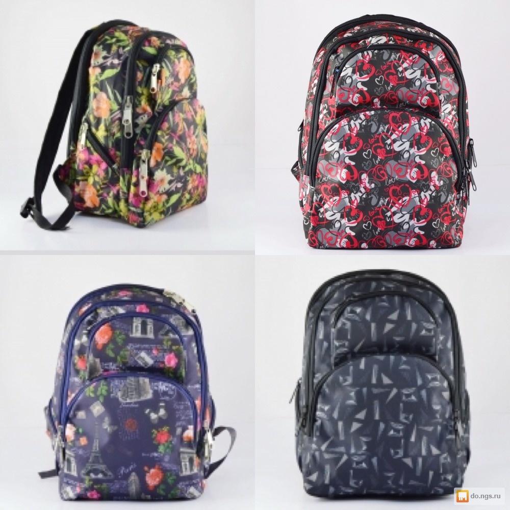Школьные рюкзаки сумки новосибирск рюкзаки hummingbir