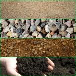 Щебень, песок,уголь,чернозем,перегной, пгс,отсев, Новосибирск