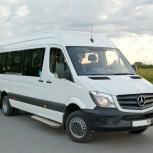 Заказ микроавтобуса, Новосибирск