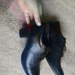 Продам туфли Франческо донни 40 размер, натуральна, Новосибирск