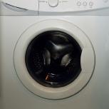 Новая стиральная машина Hansa, Новосибирск