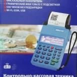 """Кассовый аппарат """"Меркурий 180Ф"""", Новосибирск"""