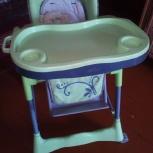 Стул/стол для кормления ребенка, Новосибирск