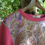Свитшот пуловер джемпер ручной работы павлопосадский платок, Новосибирск