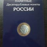 юбилейки рф, Новосибирск