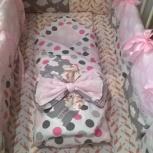 Комплект в кроватку+ конверт на выписку+гнездышко, Новосибирск