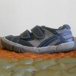Кросcовки  ANTILOPA из нат кожи 29 размера, Новосибирск