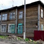 Ищу бригаду для разбора брусчатого двухэтажного дома, Новосибирск
