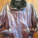 Куртка новая зима, Новосибирск