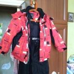 "Продам костюм зима, дэми ""Айспик"" (Ice peak) 98-104 см., Новосибирск"