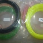 Пластик для 3D ручки PLA, Новосибирск