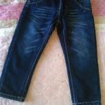 Продам джинсы на флисе (новые), Новосибирск