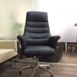 Кресло директора, Новосибирск