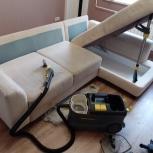 Химчистка мягкой мебели и ковровых покрытий на дому., Новосибирск
