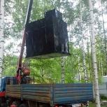 Бурение пром. скважин на воду по России, Новосибирск