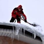 Уборка снега с крыши ,наледи ,сосулек, Новосибирск