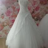 Свадебное платье Галена, Новосибирск