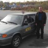 Инструктор по вождению автомобиля, Новосибирск